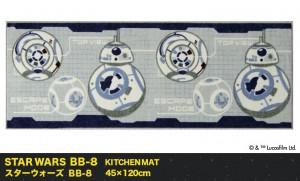 bb120_kmat01