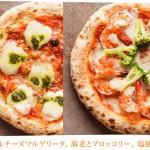 【魔法のピザ】元ピザ屋店員が語る。宅配ピザ?冷凍ピザ?いま日本で一番美味しいと話題のピザとは!?