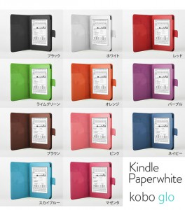 kindle-white-cover03