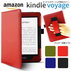kindlevoyage-cover01