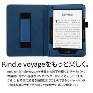 kindlevoyage-cover02