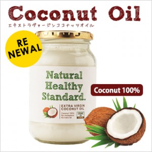 new_coconutoil_new320x320